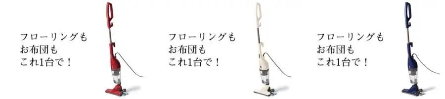 【除菌】ワイパースティック型クリーナー フキトリッシュα カラー