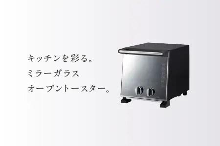 スリムオーブントースター(TS-D037PB) 寄付金額20,000円