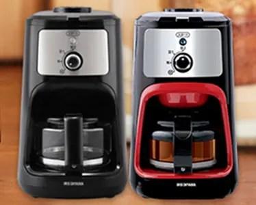 全自動コーヒーメーカー IAC-A600 レッドとブラックから選べる