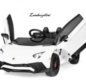 best remote control lamborghini toy car