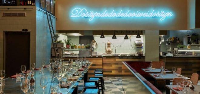 the-better-places-israeli-food-munich-berlin-hamburg-vienna-schoeller-jessie-vonbronewski-gloria-schoeller-helena-reiseblog-travel-blog25h_royalbavarian_steveherud_neni_medium_7_8008003c