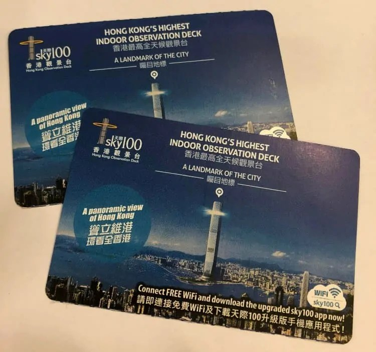 Sky100 Hong Kong Ticket