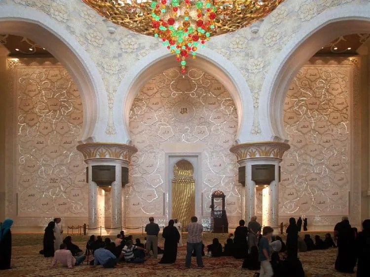 Wall of Allah at Sheikh Zayed Grand Mosque