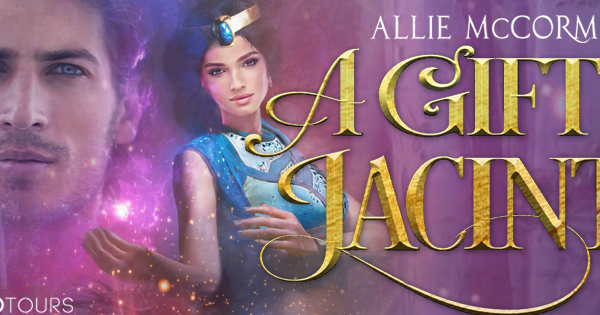 Cover Reveal: Swan Song – Allie McCormack