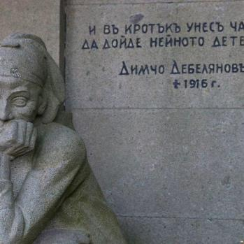 Statue of a mother waiting in the courtyard of the great Bulgarian poet Dimcho Debelyanov (1887-1916). Every year in August in this courtyard, hundreds of poets and musicians gather to perform Debelyanov's poetry.
