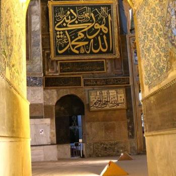 The Hagia Sophia.