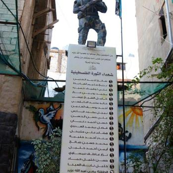 Shrine of Palestinian martyrs.