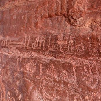 Wadi Rum has been inhabited since prehistoric times, with many cultures leaving their mark in the form of rock paintings and graffiti.