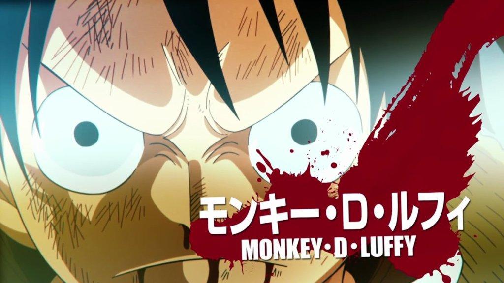 Luffy Visual