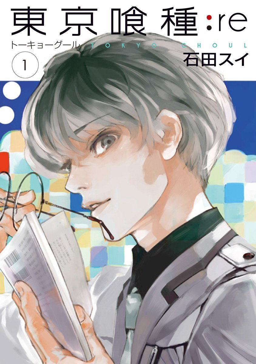 Tokyo Ghoul:re Volume 1 Cover