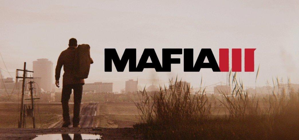 Mafia III game giveaway