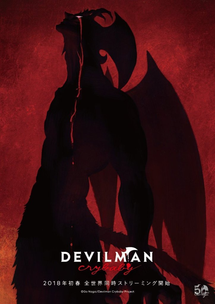 DevilMan: Crybaby First Visual