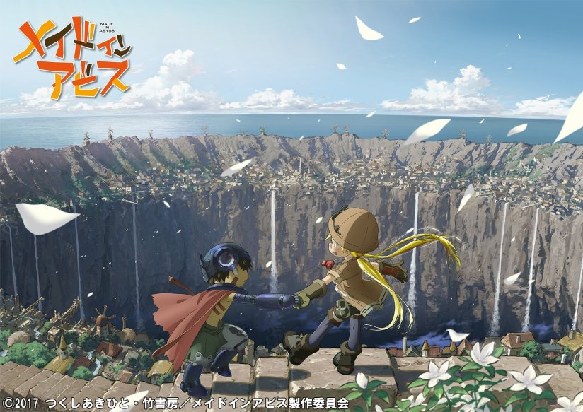 Made in the abyss - 2017 Anime Recommendations