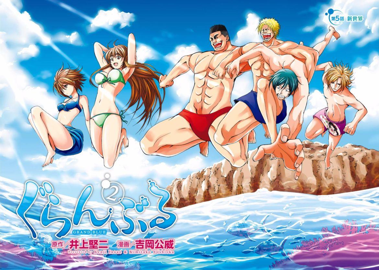 Grand Blue manga gets an anime adaptation - Poster
