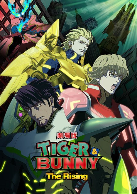 Tiger and Bunny : The Rising film