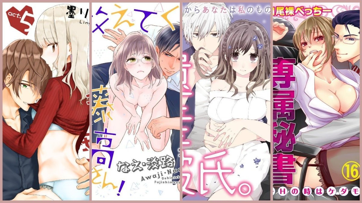 List of 12 Best Romance Eroticism Smut Adult Manga Like Sweet Punishment (18+)