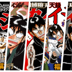 Kaiji Manga Reading Order
