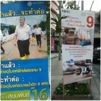 Monday Madness - Election time in Bangkok