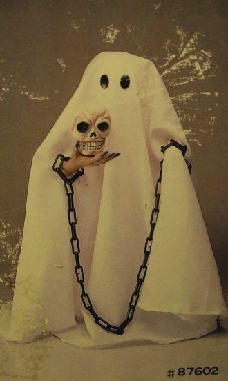 Ghost (Original Telco Stock Image 1986/1987)