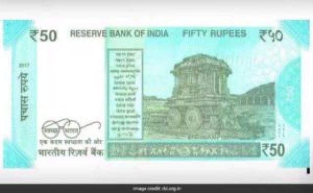New-50-rupee-note-rbi