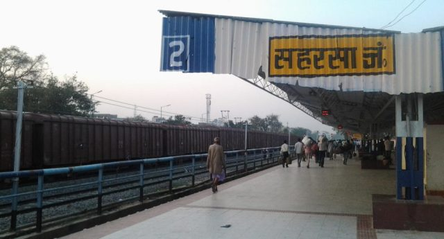 Special train for Howrah to Saharsa | The Bihar News