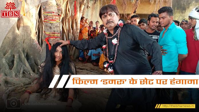Khasari-Lal-Yadav's-Upcoming-Movie-the-bihar-news