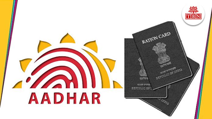 Ration-Card-to-Aadhaar-Card-the-bihar-news