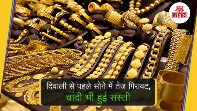 thebiharnews-in-gold-prices-slump-by-rs-225