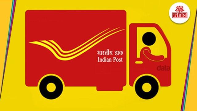 thebiharnews-in-indian-post-office-vacancy-bihar-and-chhatisgarh