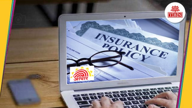 thebiharnews-in-irda-makes-linking-of-aadhaar-with-insurance-policy-mandatory