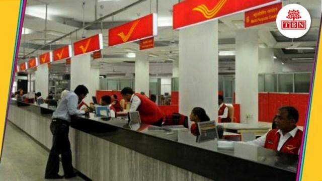 thebiharnews-in-job-vacancies-in-up-post-office
