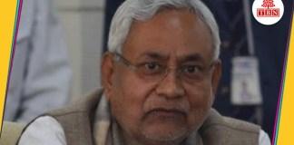 Nitish Kumar | The-Bihar-News