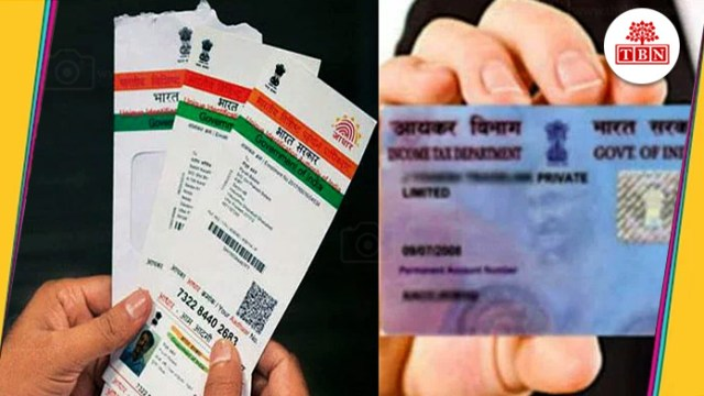 thebiharnews-in-linking-of-aadhaar-with-pan-date-extend-by-31st-march