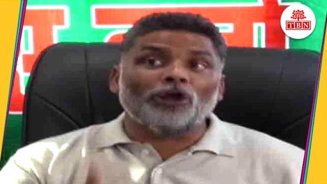 thebiharnews-in--pappu-yadavs-controversial-speech