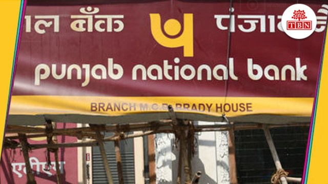 thebiharnews_in_trade-pnb-fraud-transaction