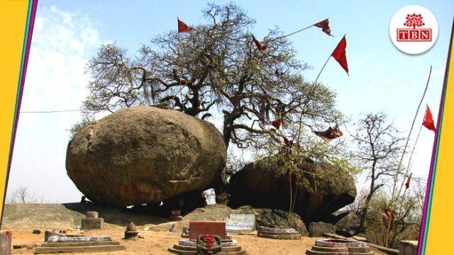 thebiharnews-in-Bihar-Ugma-Pahari-stone