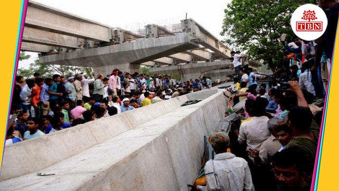 bridge-corporation-chief-project-manager-suspend-in-varanasi-under-bridge-the-bihar-news-tbn-patna-bihar-hindi-news