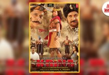 film-kryna-based-on-social-consciousness-will-be-released-on-june-8-the-bihar-news-tbn-patna-bihar-hindi-news