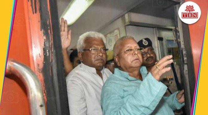 lalu-prasad-yadav-just-arrived-in-ranchi-the-bihar-news-tbn-patna-bihar-hindi-news