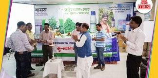 syngenta-organized-training-program-for-farmers-in-bhagalpur-the-bihar-news-tbn-patna-bihar-hindi-news