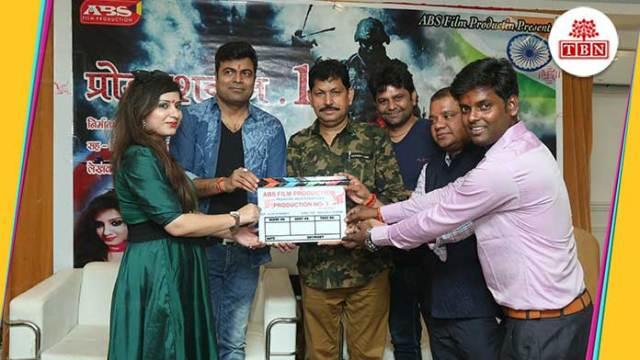 film-based-on-the-life-of-army-tbn-patna-the-bihar-news-bihar-hindi-news