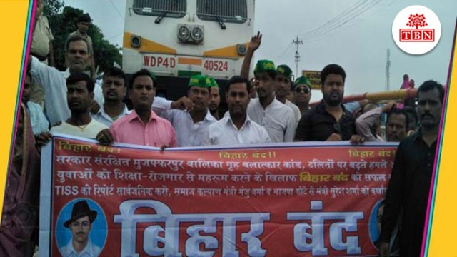 thebiharnews-in-opposition-calls-bihar-bandh-anainst-woman-and-dalit-atrocity-in-bihar