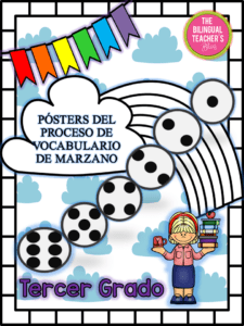 Marzano's Six Step Process Posters in SpanishThirdGradecover
