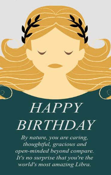 Happy Birthday Wishes for Virgo