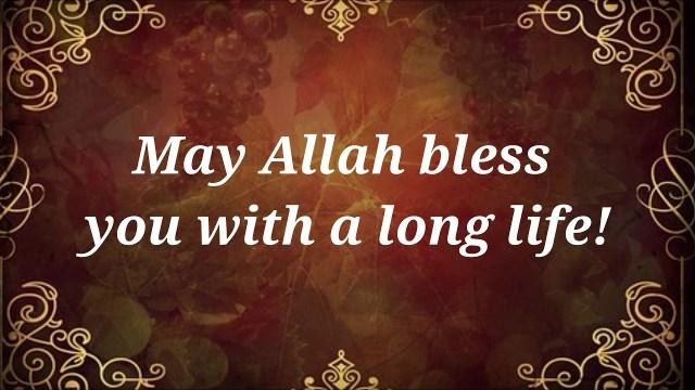 Islamic Birthday Wishes