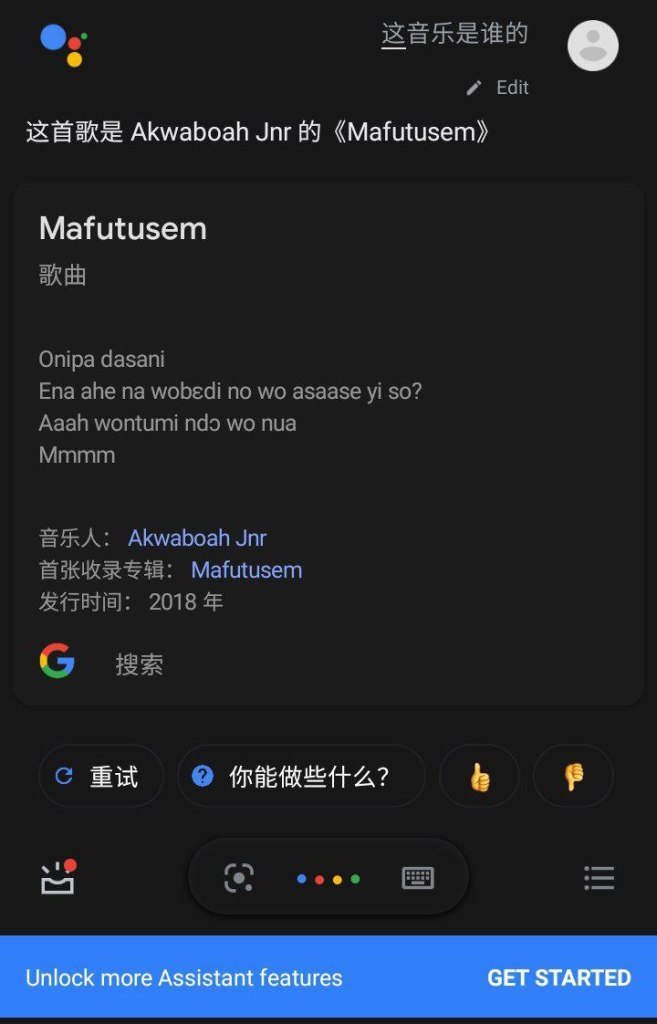 Hum Music on Google Assistant