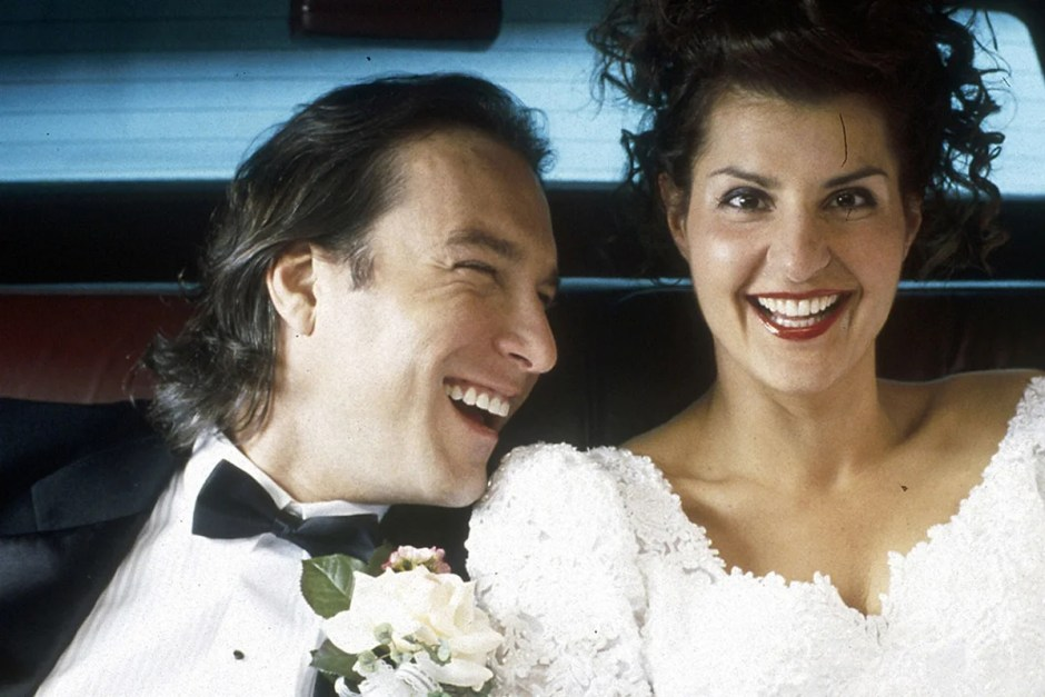 Limo ride after the wedding in My Big Fat Greek Wedding.