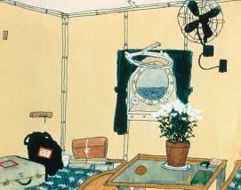 Elizabeth Bishop. Cabin with Porthole.
