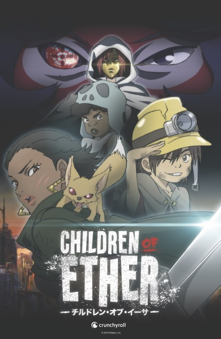 lesean thomas, children of ether, crunchyroll, anime, theblerdgurl