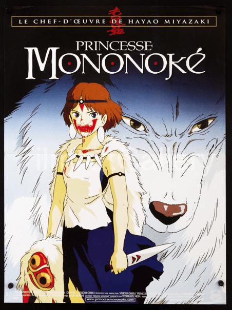 PrincessMononoke